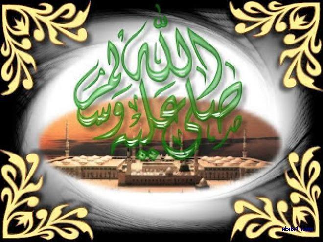 صور دينيه جميلة متنوعه 2020 , خلفيات اسلاميه و صور مكتوب عليها كلام رائعة و حديثة 2020_1418585120_471.