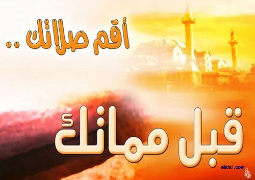 صور دينيه جميلة متنوعه 2020 , خلفيات اسلاميه و صور مكتوب عليها كلام رائعة و حديثة 2020_1418585119_914.