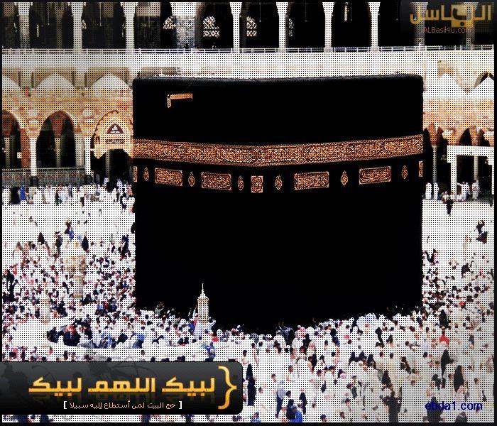 صور دينيه جميلة متنوعه 2020 , خلفيات اسلاميه و صور مكتوب عليها كلام رائعة و حديثة 2020_1418585767_256.