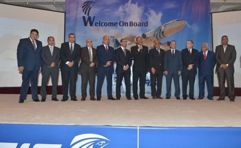 صور مكتب مصر للطيران بالرياض