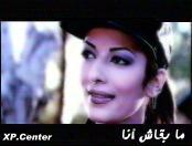 بنات فتيات خطيرة فتيات روشة 7hob.com135237648311