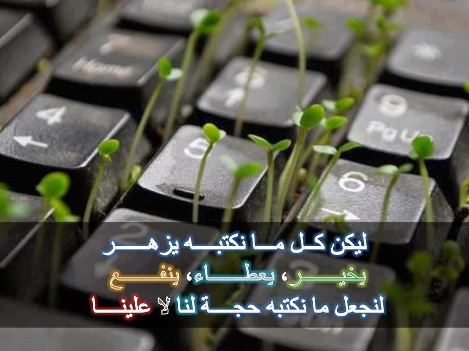 افضل و جمل الحكم متجددة 2019