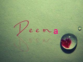 صوره معني اسم ديما