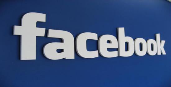 صوره بحث حول اضرار وفوائد الفيس بوك