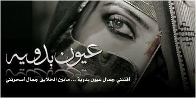 بالصور شعر بدوي عن الشوق 20160715 310