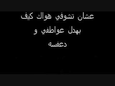 بالصور كلمات شعر سوداني مضحك 20160715 347