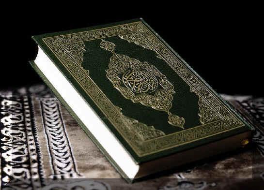 صور قران صور قران كريم اجمل صور المصحف الشريف للتصميم Quran