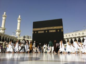 بالصور اين ومتى فرضت الصلاة على المسلمين 20160715 471
