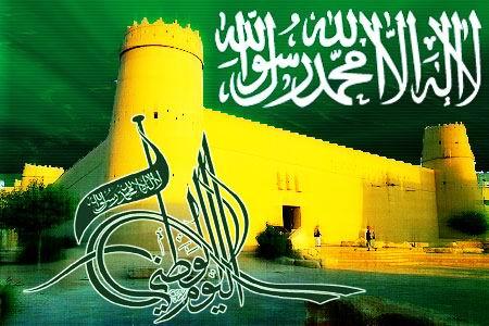صور مقال قصير عن اليوم الوطني السعودي