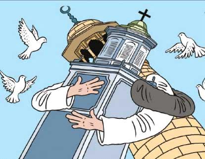 صور مقال 10 اسطر عن التسامح الدينى