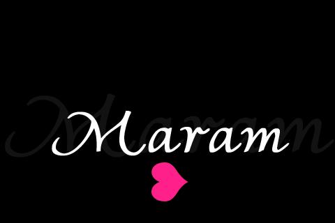 صور مامعنى اسم مرام