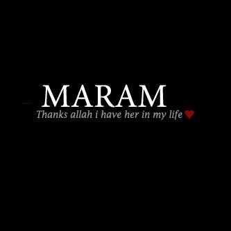 صورة مامعنى اسم مرام