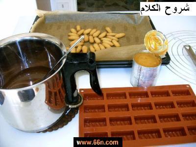 صور طريقة عمل شوكولاتة جلاكسى فى البيت بالصور