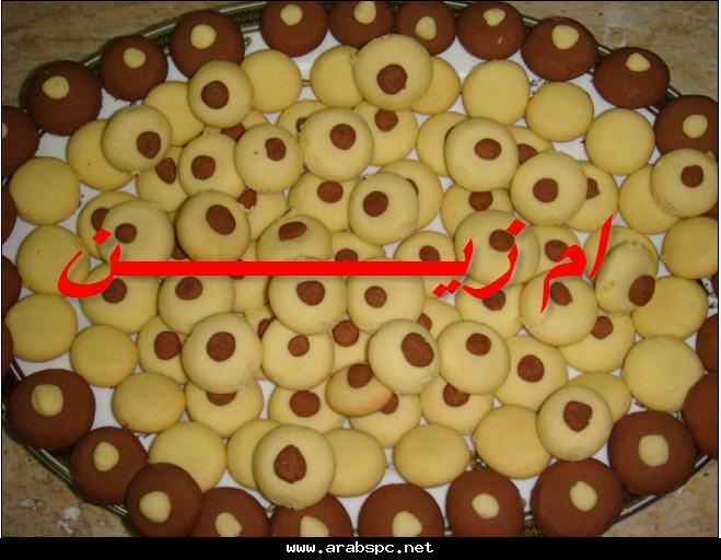 صور مقادير الغريبة المصرية , مقادير الغريبه بالكيلو