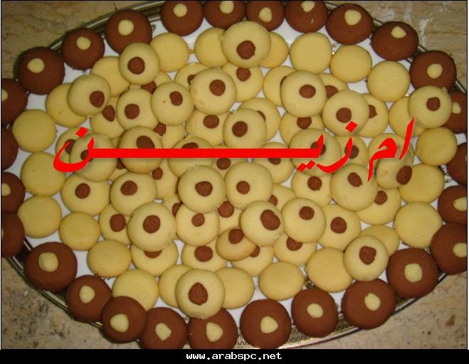 تفضلوو طريقة عمل الغريبة المصرية بالصور و السوريه