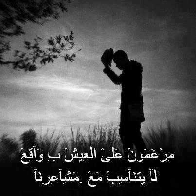 اجمل صور بنات حزينه للفيس بوك صور حزينه ومؤلمه صور حزينه فيس بوك Photos Girls sad to Facebook 2017_1390334827_810.