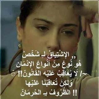 اجمل صور بنات حزينه للفيس بوك صور حزينه ومؤلمه صور حزينه فيس بوك Photos Girls sad to Facebook 2017_1390334824_660.