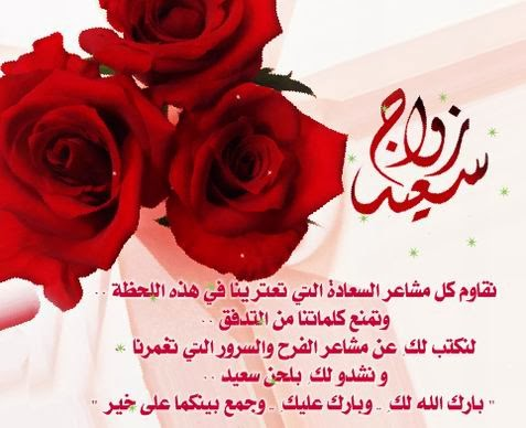 صورة كلام رومانسي بمناسبة عيد ميلادي , رسائل عيد ميلاد سعيد