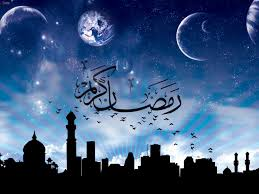 صور صور رمضان كريم