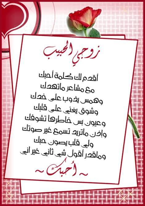 مكتوب عَليها اشعار وكلام رومانسيِ للفيس 2017 خَلفيات رومانسيه
