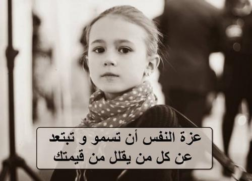 صوره حكم ومواعظ بالصور