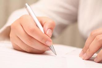 صور كتابة رسالة رسمية