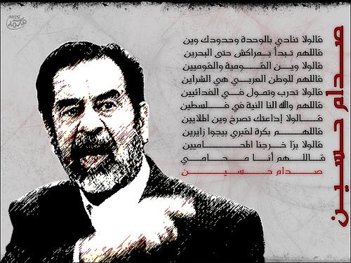 فعلها صدام حسين لنجا العدام .<p></p><br>.!!