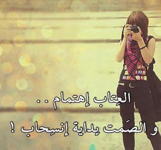 صور صور مكتوب عليها , بوستات فيس بوك