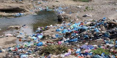 فيِ اليَوم العالميِ للبيئه <br />روبورطاج مِن ميضار عَن التلوث