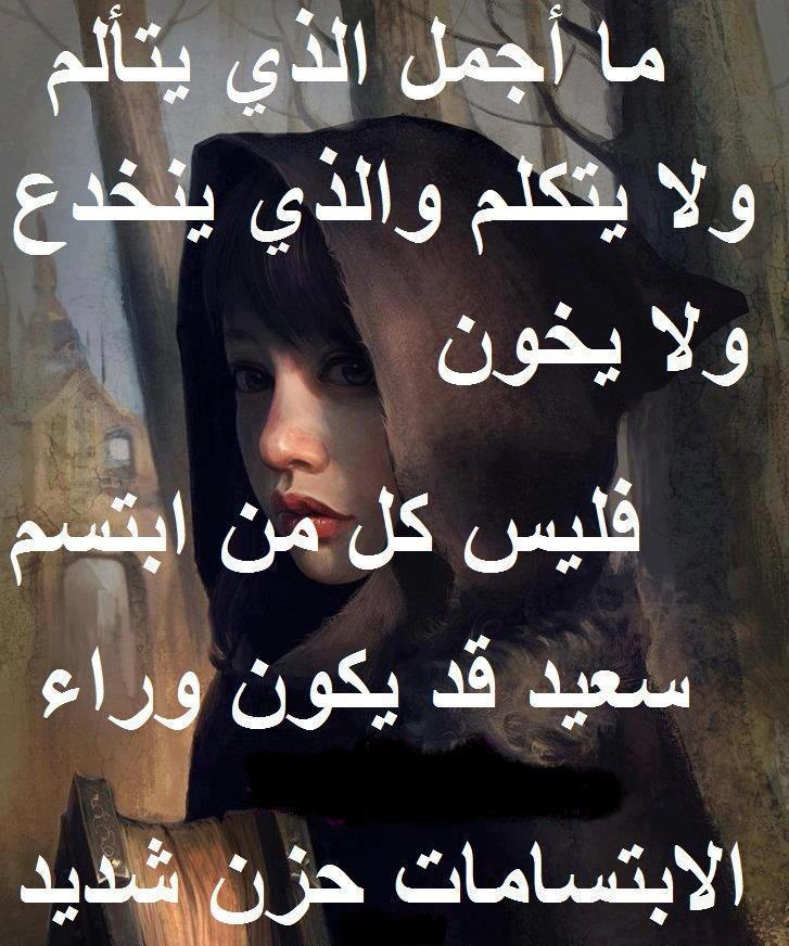 صور صور فراق عليها كلام حزينه صور حب مفقودا