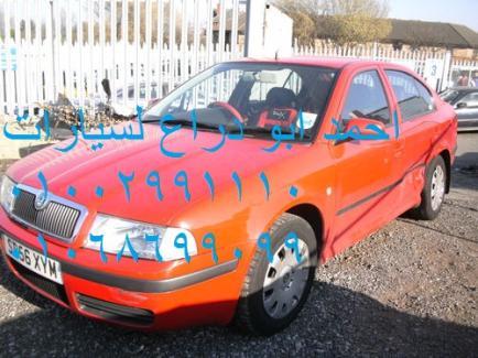 اسعار السيارات للمعاقين ببورسعيد