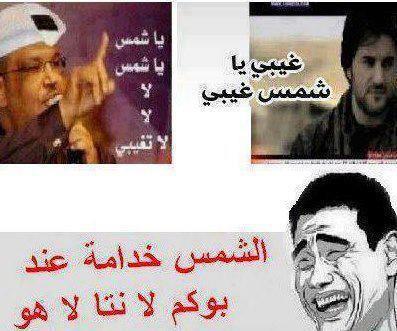 بالصور صور مضحكة فيسبوكية جزائرية 20160717 1848