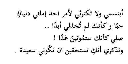بالصور قصائد شعر حب , قصيده خالدة لنزار قباني 20160717 39