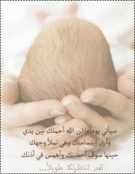 صور جفاف حول الحلمة من علامات الحمل , علامات الحمل