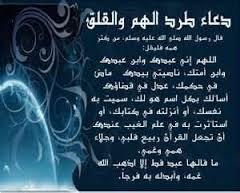 بالصور دعاء يقال فى بدايه اليوم , الدعاء الذي يقال في بدايه اليوم 20160717 429