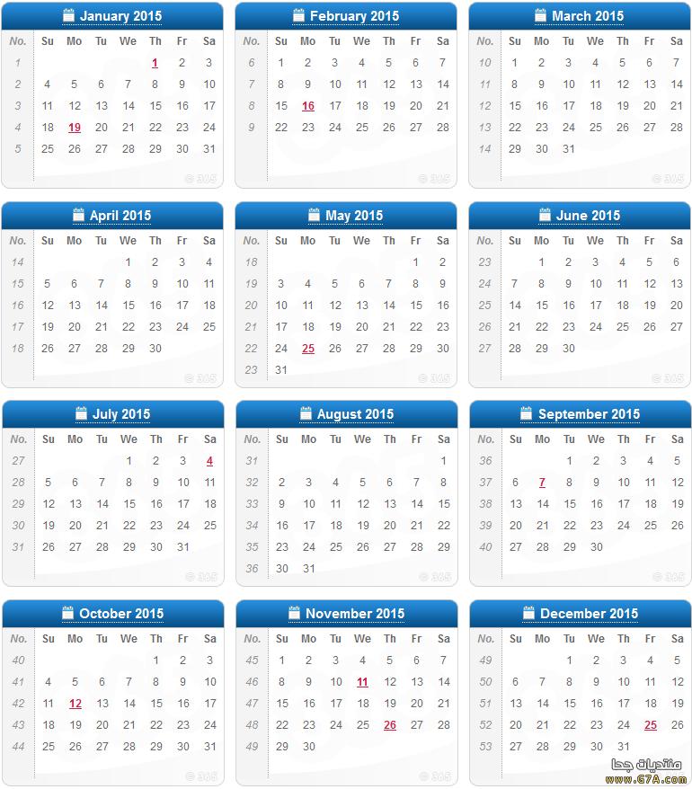 نتيجة عام 2019 , التقويم الميلادي