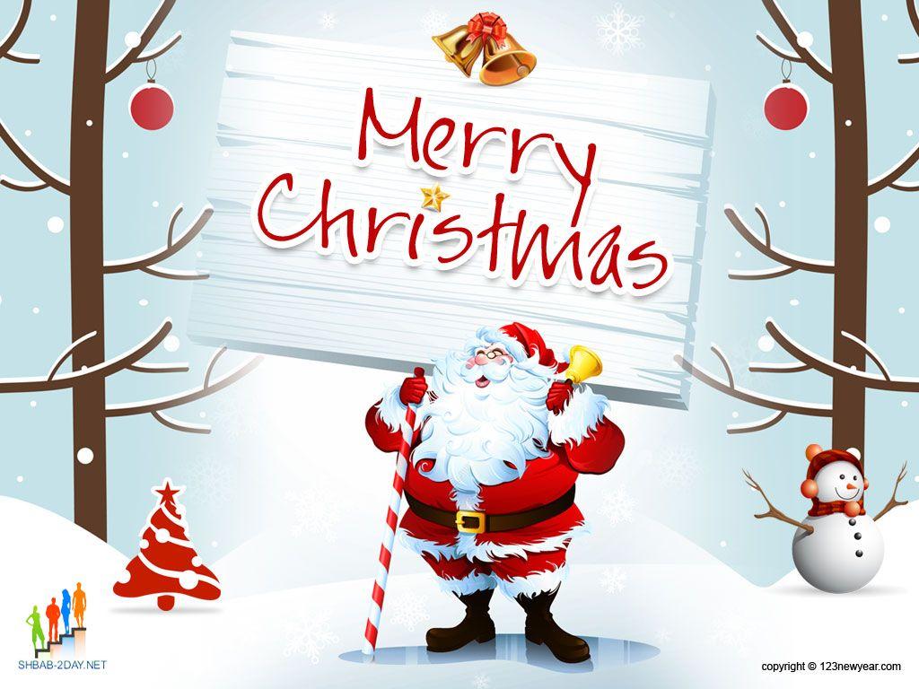 صورة صور بابا نويل 2019 , لرس السنة 20160717 591