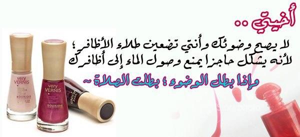 ادعية مصورة ادعية دينية مصورة ادعية اسلامية مستجابة مكتوبة بالصور