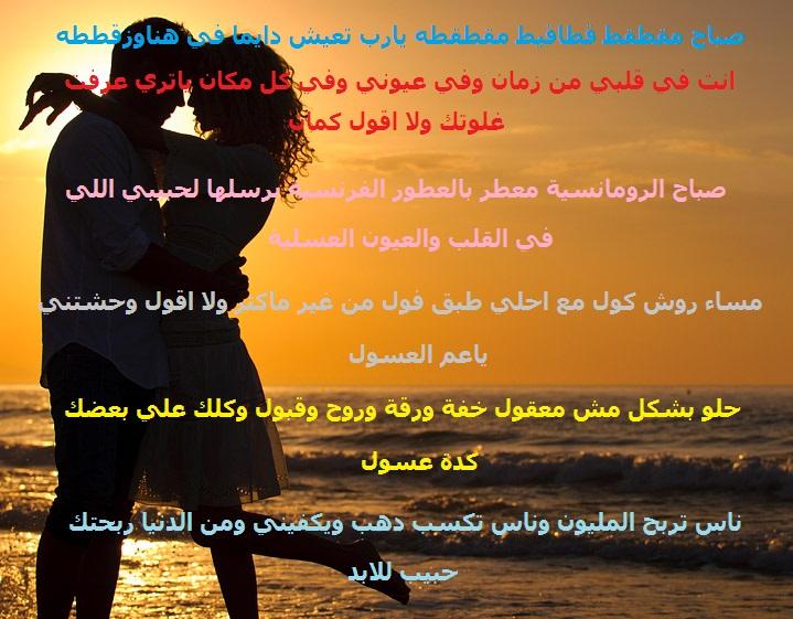 رسائل حب و اشتياق للحبيب رسائل مصورة صور مكتوب عليها كلام حب 2020_1381090046_321.