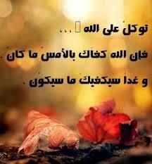 بالصور دعاء لرد الحق لصحابه , من اجمل الادعيه لرد  الحق 20160717 70