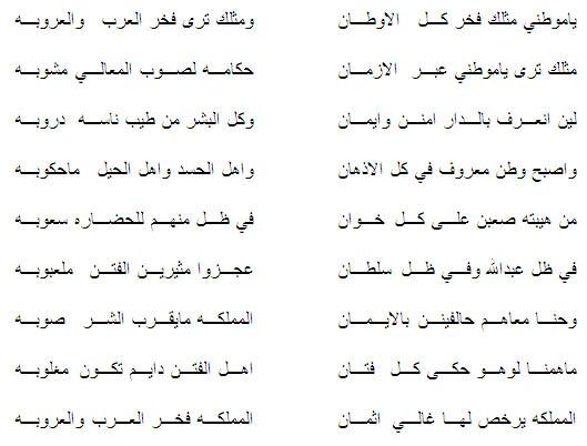 شعر حزين عن الوطن السودان Shaer Blog