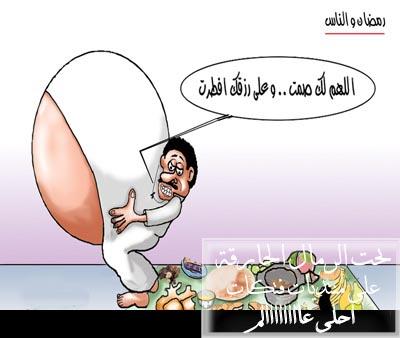 مجموعة صور مضحكة هتفطسي على نفسك من الضحك  كاريكاتير الجزء الرابع)
