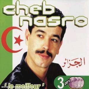 صوره اغاني راي جزائرية  mp3 , كلمات اغاني راي الجزائري