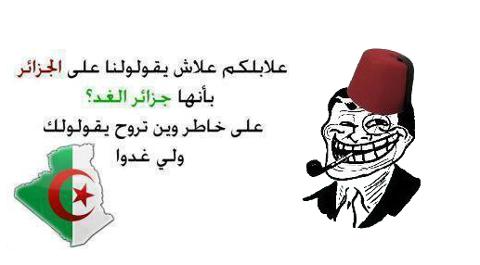 صور نكت جزائرية مضحكة