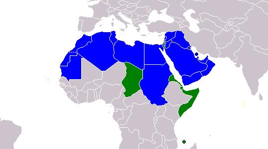 صور ماهى الدول العربيه وكم عددها