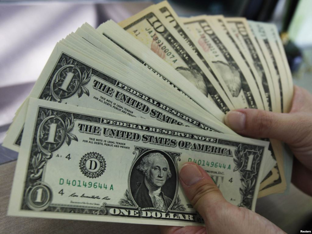 صوره سعر الدولار فى السوق السوداء اليوم ، من موقع كل شي