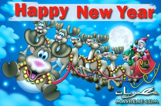 صورة تهاني رس السنة الميلادية , تهنئة رس السنة