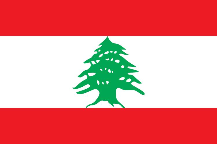 صور اقوال عن لبنان