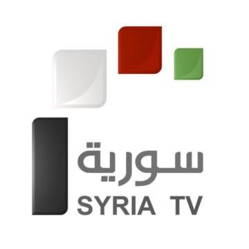 صورة الفضائية السورية , تردد الفضائيه السوريه علي نايل سات 20160718 1113