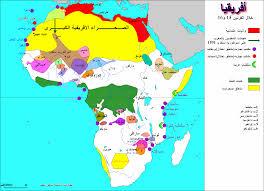 صورة كم دولة عربية فى قارة افريقيا اعرف الاجابه هنا